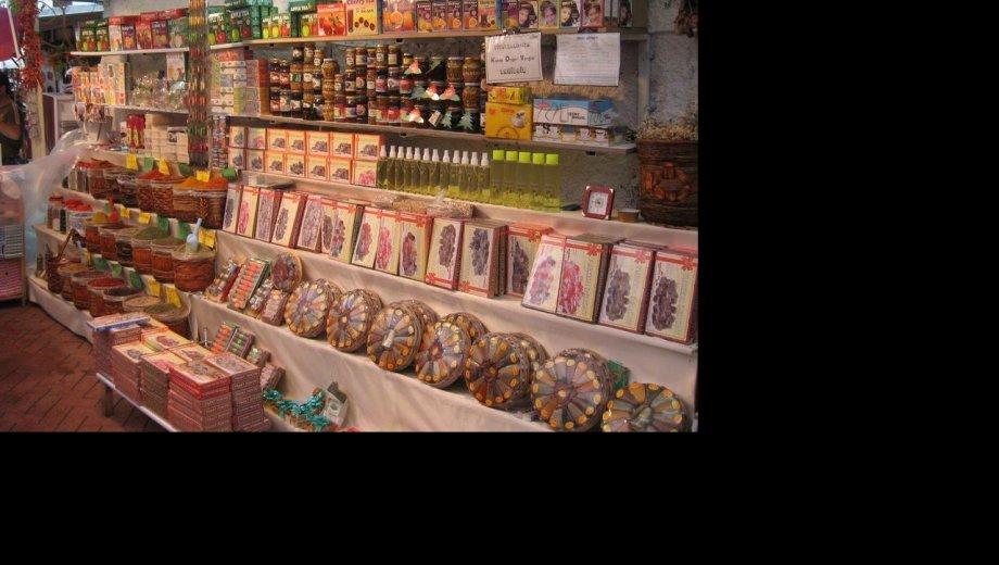 Markt in Fethiye