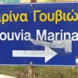 Marina Gouvia