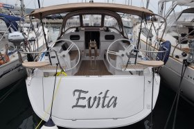 "Elan Impression 40 in Biograd ""Evita"""